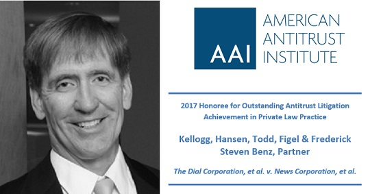 2017 American Antitrust Institute Award