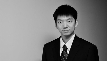 Photo of Michael S. Qin